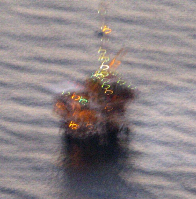 0828 Oil Platform Lightshow