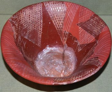 0668 Used Bowl