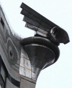 9314 Building Hood Ornament